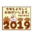 お正月うさぎ&亥年【あけおめ・ことよろ】(個別スタンプ:06)