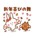 お正月うさぎ&亥年【あけおめ・ことよろ】(個別スタンプ:07)