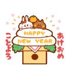 お正月うさぎ&亥年【あけおめ・ことよろ】(個別スタンプ:08)