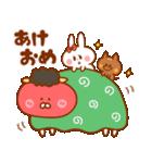 お正月うさぎ&亥年【あけおめ・ことよろ】(個別スタンプ:09)