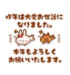 お正月うさぎ&亥年【あけおめ・ことよろ】(個別スタンプ:15)