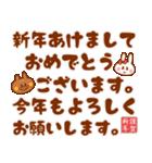 お正月うさぎ&亥年【あけおめ・ことよろ】(個別スタンプ:16)