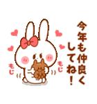 お正月うさぎ&亥年【あけおめ・ことよろ】(個別スタンプ:17)