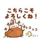 お正月うさぎ&亥年【あけおめ・ことよろ】(個別スタンプ:18)