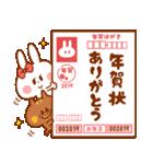 お正月うさぎ&亥年【あけおめ・ことよろ】(個別スタンプ:19)