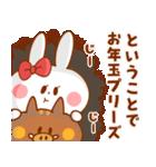 お正月うさぎ&亥年【あけおめ・ことよろ】(個別スタンプ:21)