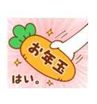 お正月うさぎ&亥年【あけおめ・ことよろ】(個別スタンプ:23)