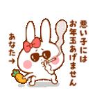 お正月うさぎ&亥年【あけおめ・ことよろ】(個別スタンプ:24)