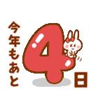 お正月うさぎ&亥年【あけおめ・ことよろ】(個別スタンプ:25)