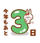 お正月うさぎ&亥年【あけおめ・ことよろ】(個別スタンプ:26)