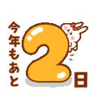 お正月うさぎ&亥年【あけおめ・ことよろ】(個別スタンプ:27)