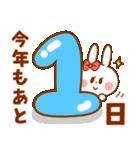 お正月うさぎ&亥年【あけおめ・ことよろ】(個別スタンプ:28)