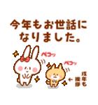 お正月うさぎ&亥年【あけおめ・ことよろ】(個別スタンプ:29)