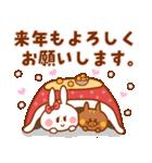 お正月うさぎ&亥年【あけおめ・ことよろ】(個別スタンプ:30)