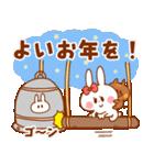 お正月うさぎ&亥年【あけおめ・ことよろ】(個別スタンプ:31)