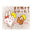 お正月うさぎ&亥年【あけおめ・ことよろ】(個別スタンプ:32)