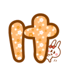 お正月うさぎ&亥年【あけおめ・ことよろ】(個別スタンプ:34)