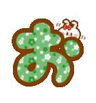 お正月うさぎ&亥年【あけおめ・ことよろ】(個別スタンプ:35)