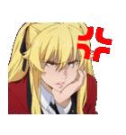 TVアニメ「賭ケグルイ」(個別スタンプ:09)