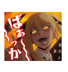 TVアニメ「賭ケグルイ」(個別スタンプ:21)