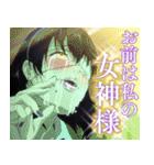 TVアニメ「賭ケグルイ」(個別スタンプ:25)