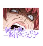 TVアニメ「賭ケグルイ」(個別スタンプ:28)