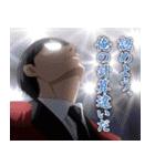 TVアニメ「賭ケグルイ」(個別スタンプ:29)