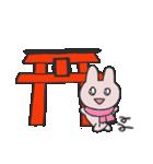 きら目のうさぎ/ 年末年始スペシャル(個別スタンプ:02)
