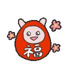 きら目のうさぎ/ 年末年始スペシャル(個別スタンプ:04)