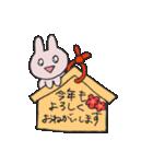 きら目のうさぎ/ 年末年始スペシャル(個別スタンプ:05)
