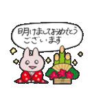 きら目のうさぎ/ 年末年始スペシャル(個別スタンプ:06)