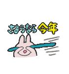 きら目のうさぎ/ 年末年始スペシャル(個別スタンプ:07)