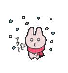 きら目のうさぎ/ 年末年始スペシャル(個別スタンプ:08)