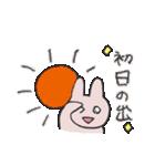 きら目のうさぎ/ 年末年始スペシャル(個別スタンプ:09)