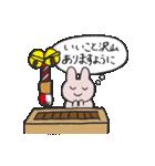 きら目のうさぎ/ 年末年始スペシャル(個別スタンプ:10)