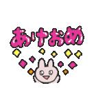 きら目のうさぎ/ 年末年始スペシャル(個別スタンプ:11)