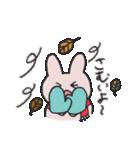 きら目のうさぎ/ 年末年始スペシャル(個別スタンプ:12)