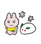 きら目のうさぎ/ 年末年始スペシャル(個別スタンプ:13)