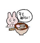 きら目のうさぎ/ 年末年始スペシャル(個別スタンプ:14)