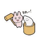 きら目のうさぎ/ 年末年始スペシャル(個別スタンプ:15)