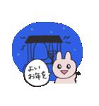 きら目のうさぎ/ 年末年始スペシャル(個別スタンプ:16)