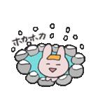 きら目のうさぎ/ 年末年始スペシャル(個別スタンプ:18)