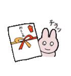 きら目のうさぎ/ 年末年始スペシャル(個別スタンプ:19)
