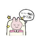 きら目のうさぎ/ 年末年始スペシャル(個別スタンプ:20)