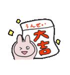 きら目のうさぎ/ 年末年始スペシャル(個別スタンプ:21)