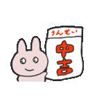 きら目のうさぎ/ 年末年始スペシャル(個別スタンプ:22)