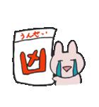 きら目のうさぎ/ 年末年始スペシャル(個別スタンプ:23)