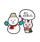 きら目のうさぎ/ 年末年始スペシャル(個別スタンプ:25)