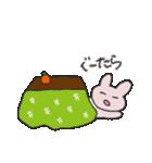 きら目のうさぎ/ 年末年始スペシャル(個別スタンプ:26)