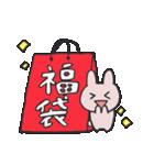 きら目のうさぎ/ 年末年始スペシャル(個別スタンプ:30)